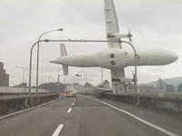Dashcam filmt Flugzeugabsturz Flug GE235