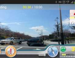 Android Smartphone als Dashcam