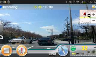 Android Smartphone als Dashcam